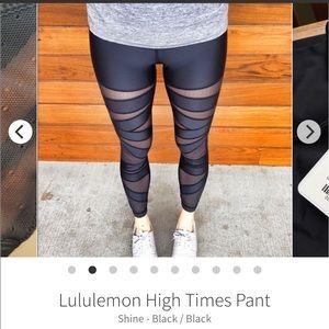 Lululemon Shine Dot